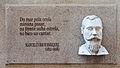 Manuel Curros Enríquez. Lugo - Galicia - Spain-1.jpg