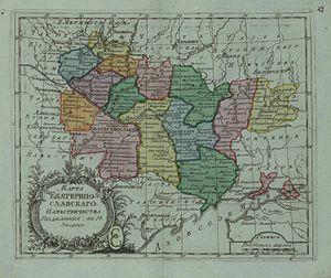 Yekaterinoslav Viceroyalty - Image: Map of Yekaterinoslav Namestnichestvo 1796 (small atlas)
