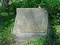 Marburg Friedhof Barfüßertor 121 Epitaph Rodthausen 1788.JPG