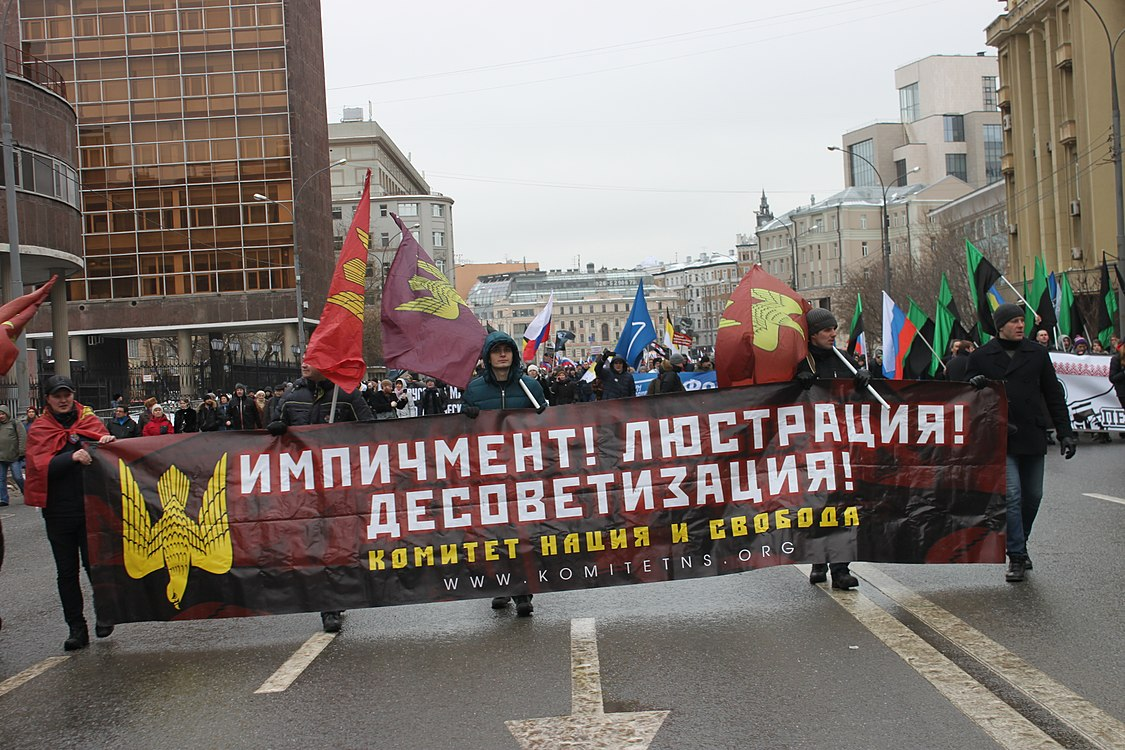 March in memory of Boris Nemtsov in Moscow (2019-02-24) 219.jpg