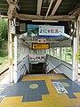 Matsushima Kaigan Station steps 2016-10-10 (30381795930).jpg