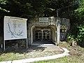 Matsushiro Seismological Observatory major tunnel entrance 3.jpg