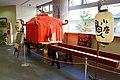 Matsuyamajo Ropeway Station 松山城纜車站 - panoramio.jpg