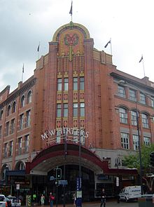 McWhirters shopping centre Brisbane.jpg