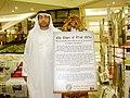 Mercedes Benz Suhail Al Zarooni News Paper Covered The Times Print Media.jpg