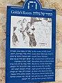Merchavia Giant Courtyard, Merhavia, Jezreel Valley, Israel 05.jpg