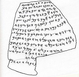 Mesad Hashavyahu - Script Tracing