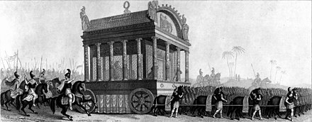 19th century depiction of Alexander's funeral procession based on the description of Diodorus Mid-nineteenth century reconstruction of Alexander's catafalque based on the description by Diodorus.jpg