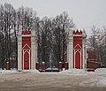 Mikhalkovo Estate Moscow img05.jpg