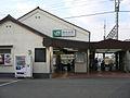 Minami-Furuya Station 20050320.JPG