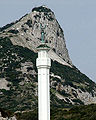 Minaret of the Ibrahim-al-Ibrahim Mosque, Gibraltar.jpg
