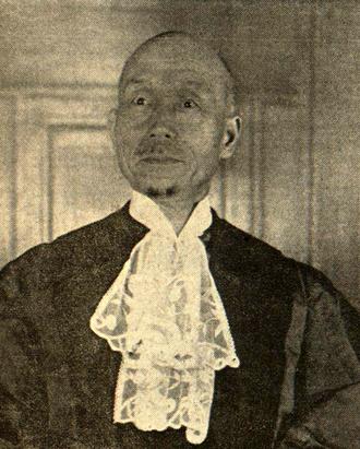 Mineichirō Adachi - Mineichirō Adachi