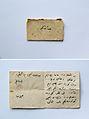 Miniature Envelope and Letter (14233648111).jpg