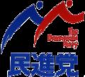Minshinto Logo.png