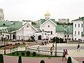 Minsk, Belarus - panoramio (90).jpg
