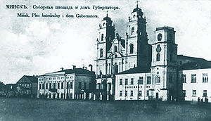 Minsk - The Jesuit Collegium in 1912.