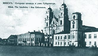 Minsk - The Jesuit Collegium in 1912.