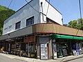 Mioya Shop (Retail Shop in Sougawa, Hidakagawa, Wakayama).jpg