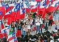 Misa por Chile - Banderas.jpg
