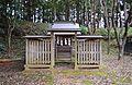 Mishima-jinja (Katori-jingu).JPG