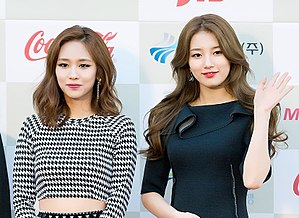 Miss A at 2014 K-Pop Awards red carpet 02.jpg