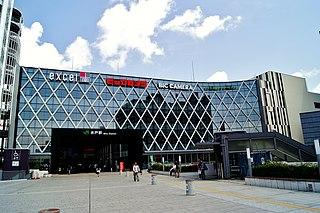 Mito Station (Ibaraki) Railway station in Mito, Ibaraki Prefecture, Japan