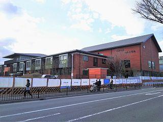 Mizuho no Kuni primary school