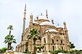 Mohamed Ali Mosque HDR.jpg