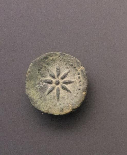 File:Moneda de Malaca. Museo de Prehistoria de Valencia.jpg