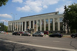 Moscow Armed Forces Museum.jpg