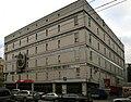 Moscow Malaya Dmitrovka Street 5 MGTS.jpg
