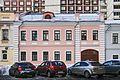 Moscow ShkolnayaStreet51 HJ1.jpg