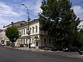 Moskovskaya Street 48 Saratov.jpg
