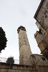 Mosque of Omar from Holy Sepulchre parvis.jpg