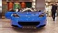 MotorExpo 2014 MMB 06 Lotus Evora.jpg