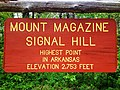 Mount Magazine 2013-05-26 1239.jpg