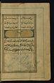 Muhammad Mirak - Colophon - Walters W647170B - Full Page.jpg