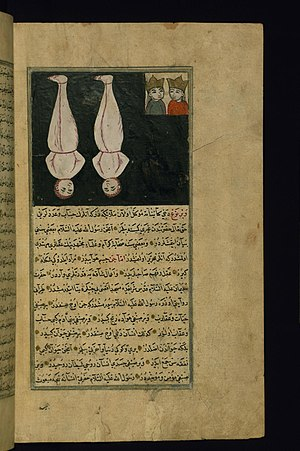 Harut and Marut - This folio from Walters manuscript W.659 depicts the angels Harut and Marut hanging as a punishment for being critical of Adam's fall.