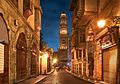Muizz Street - Egypt.jpg