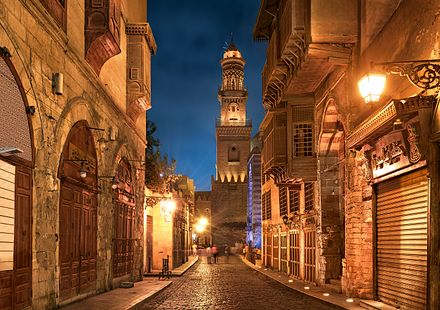 Muizz Street. Old Cairo has the greatest concentration of medieval architectural treasures in the Islamic world. Muizz Street - Egypt.jpg
