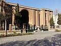 Museum historical iran.jpg