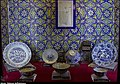 Museum in ardabil.jpg
