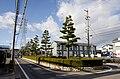 Mutsuna-Higashi Ryokudo Ending Point.jpg