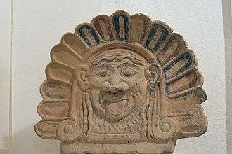 Aegean Maritime Museum - Image: Mykon AMM 060366
