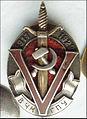 NKVD 1918-1922.jpg