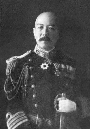 Yasujiro Nagata