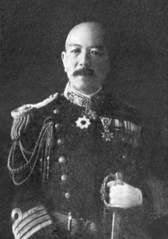 Governor of the South Pacific Mandate - Image: Nagata Yasujiro