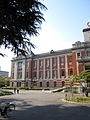 Nagoya City Archives 1016.JPG
