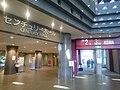 Nagoya Congress Center, at Atsuta-nishimachi, Atsuta, Nagoya (2018-06-01) 20.jpg