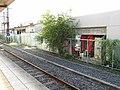 Nankai Shiomibashi Station platform - panoramio (3).jpg